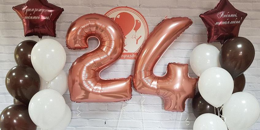 Лучший подарок на день рождения – шары цифры